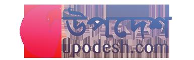 Upodesh.Com